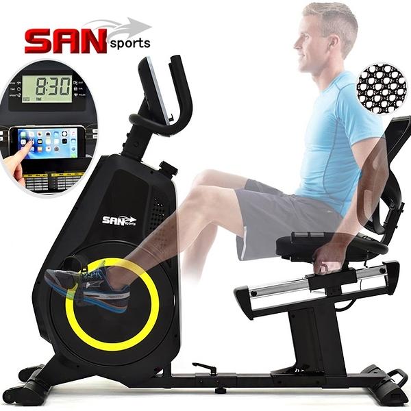 專業級磁控臥式車.自行車腳踏訓練器.老人康復運動健身器材.推薦哪裡買專賣店ptt【SAN SPORTS】