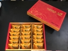現貨 板橋名產 小潘蛋糕坊 鳳凰酥 單顆裝 18顆
