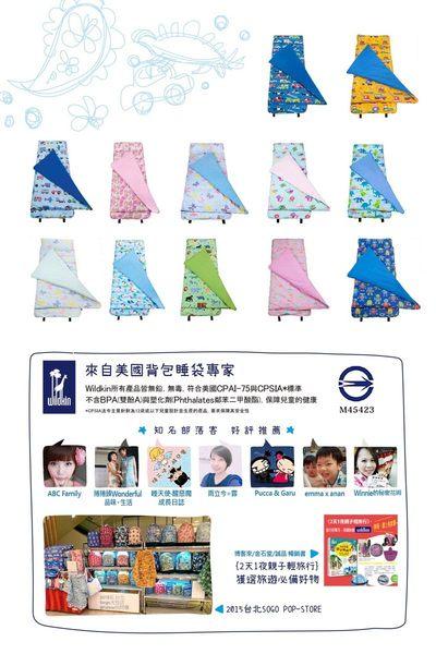 【LoveBBB】無毒幼教睡袋 符合美國標準 Wildkin 28408 恐龍樂園 午睡墊(3-7) 安親班/兒童睡袋