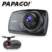 PAPAGO!GoSafe S70G+S1雙鏡頭行車記錄器(雙鏡組)★32G★