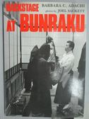 【書寶二手書T3/藝術_WFL】Backstage At Bunraku