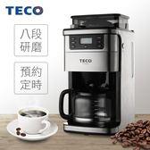 自動研磨美式咖啡機 YF1002CB