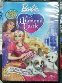 挖寶二手片-P05-228-正版DVD-動畫【芭比之鑽石城堡 國英語】-友誼的力量能否獲得勝利呢?