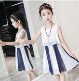 女童兩件式洋裝 夏季新款洋氣公主兩件套洋裝中大兒童裝13歲露肩雪紡 aj3407『易購3c館』