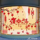 貼紙 新年裝飾品春節新春玻璃門貼窗戶櫥窗...
