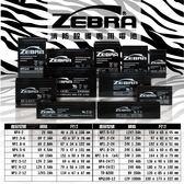 ZEBRA NPG 100-12電池 適合太陽能電池 (12V100Ah)(NPG100-12)