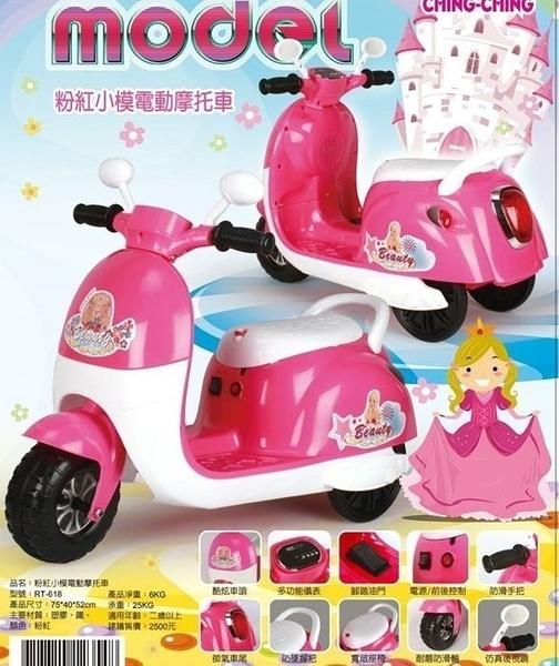親親~小公主粉紅電動摩托車~生日禮物~超可愛兒童電動車~幼之圓
