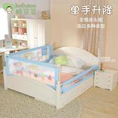 兒童護欄 嬰兒童床護欄寶寶床邊圍欄2米1.8大床欄桿防摔擋板通用床圍·夏茉生活IGO