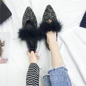 純色尖頭平底單鞋 蝴蝶結百搭亮片毛毛鞋