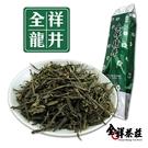 龍井150克 全祥茶莊 BB03 03特製品