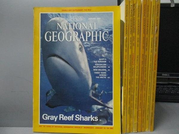 【書寶二手書T4/雜誌期刊_XAP】國家地理雜誌_1995/1~12月間_共9本合售_Gray Reef Sharks等