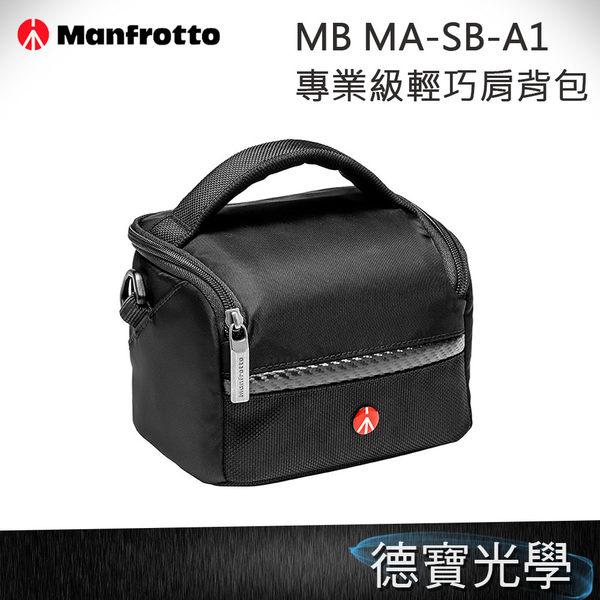 Manfrotto MB MA-SB-A1  專業級輕巧肩背包 正成總代理公司貨 相機包 首選攝影包