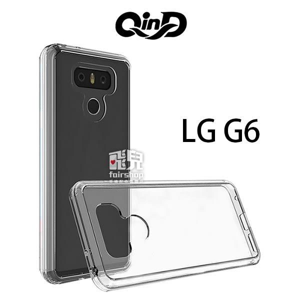 【妃凡】QIND 勤大 LG G6 雙料保護套 高透光 PC+TPU 背殼 透明殼 保護套 手機殼 手機套 (K)