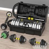 家用男士精品盒裝電鍍啞鈴10-30公斤可調節杠鈴啞鈴兩用健身器材NMS【名購新品】