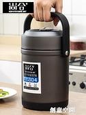 保溫飯盒 不銹鋼真空24小時保溫飯盒3超長家用便攜12女多層上班族手提桶