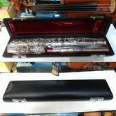【非凡樂器】福利商品 JUPITER JFL-25Y-E / 25週年精裝版長笛