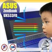 【Ezstick】ASUS UX533 UX533FD 靜電式筆電LCD液晶螢幕貼 (可選鏡面或霧面)