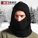 全罩式防風保暖頭套...