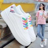 小白鞋女春季2018新款百搭韓版厚底平底夏季透氣松糕學生女鞋板鞋