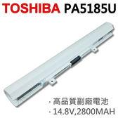 TOSHIBA 4芯 PA5185U 日系電芯 電池 C55D L50 L50D L50DT L50T L55D
