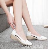秋冬護士鞋韓版白色透氣坡跟鏤空牛筋防滑軟底醫院最低秒殺價 七色堇