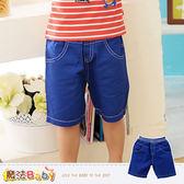 男童短褲 牛仔藍短褲 男童裝 魔法BABY