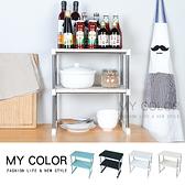 鞋架 儲物架 收納架 單層 (短款) 廚房 鍋架 不銹鋼 DIY組裝 多用途 置物架(二層)【Z080】MY COLOR