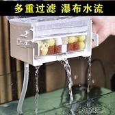 魚缸過濾器水幕式過濾盒魚缸龜缸低水位小型滴流盒瀑布壁掛式 【快速出貨】