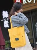 帆布包 慵懶風帆布袋購物袋ins女學生手提韓版原宿ins單肩SY型