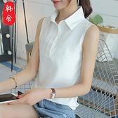 無袖洋裝雪紡衫短袖女2021夏無袖大碼女裝白襯衫韓版顯瘦職業打底襯衣翻領