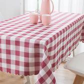 田園方格餐桌布家用餐廳客廳長方形正方形茶幾臺布格子桌布布藝 金曼麗莎