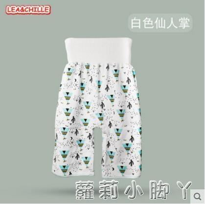 寶寶隔尿裙布尿褲子防尿床神器嬰兒童防漏防水尿墊兜大號可洗純棉 蘿莉小腳丫