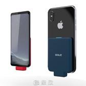 行動電源 蘋果X背夾電池三星s8華為P20無線充電寶iphone7小巧行動電源 現貨快出