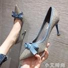 法式小香風高跟鞋女2020年秋季新款蝴蝶結名媛氣質細跟尖頭單鞋子 小艾新品