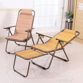 陽台躺椅竹蓆躺椅辦公室午睡椅老人孕婦午休椅懶人椅涼椅子摺疊椅 露露日記