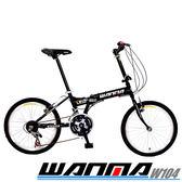 【WANMA 】聯名品牌20吋24速城市穿梭折疊車-D.I.Y組裝-W104