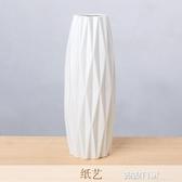 陶瓷小清新水培植物插花瓶玻璃透明干花富貴竹白客廳家居裝飾擺件 露露日記
