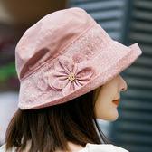 遮陽帽帽子女士春秋季夏天防曬遮陽帽可折疊百搭大沿盆帽出遊戶外
