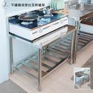 【JL精品工坊】不鏽鋼流理台瓦斯爐架[72公分]限時$1380/層架/置物架/瓦斯爐架/電器架/洗手槽
