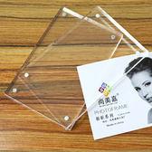 亞克力水晶雙面強磁相框擺台6寸/7寸/8寸透明照片框證書獎狀框