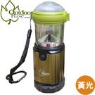 【Outdoorbase  3W LED 兩用營燈可調式 3段 黃光】21768/兩用營燈