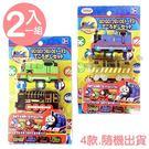 〔小禮堂〕湯瑪士小火車 連結玩具火車組《2入.隨機出貨.兩款.綠黑/藍黃》模型車 4971413-01350