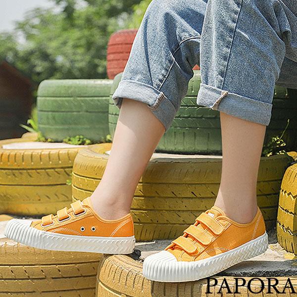 魔術貼休閒餅乾帆布鞋板鞋W-9109黑/白/黃