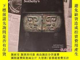二手書博民逛書店蘇富比2015---important罕見chinese art