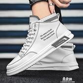 小白鞋鞋子男潮鞋秋季新款潮流百搭休閒鞋男士韓版學生小白高筒鞋男 易家樂