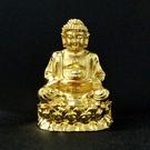 阿彌陀佛 6公分 佛像法像-金黃色