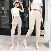裝新款 韓版高腰寬鬆小束腳褲雪紡九分燈籠褲休閒哈倫褲子女 超值價