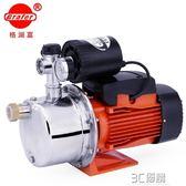 抽水機 增壓泵家用自來水加壓全自動靜音變頻水泵不銹鋼自吸泵220V抽水泵 3C優購HM