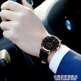 手錶男士2020新款商務名牌簡約時尚超薄防水潮流機械錶男【名購新品】