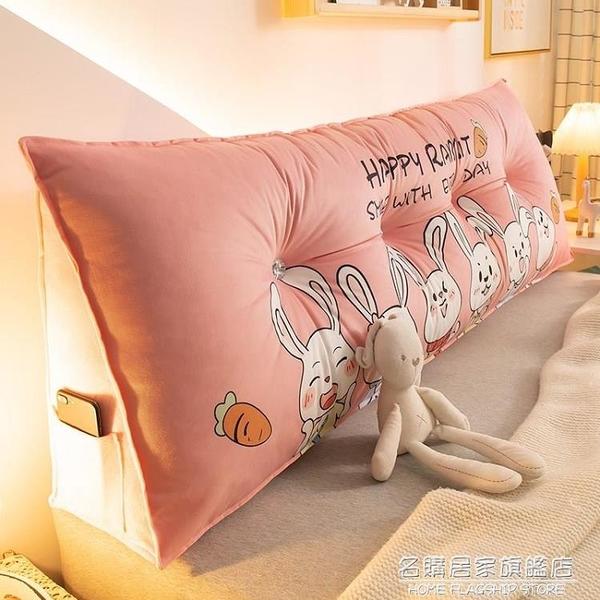 卡通床頭靠墊可愛兒童網紅床上三角大靠背靠枕宿舍臥室榻榻米軟包 NMS名購新品